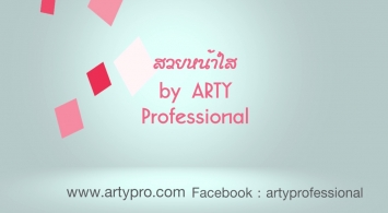 ARTY Professional Makeup Base